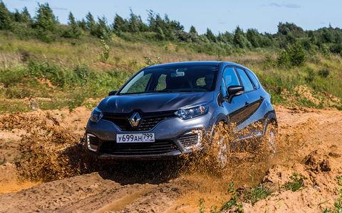 Вы этого хотели – новая версия Renault Kaptur с очень полезной кнопкой