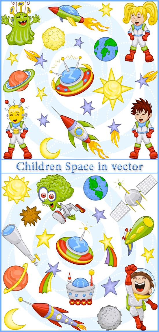 Маленькие космонавты в векторе