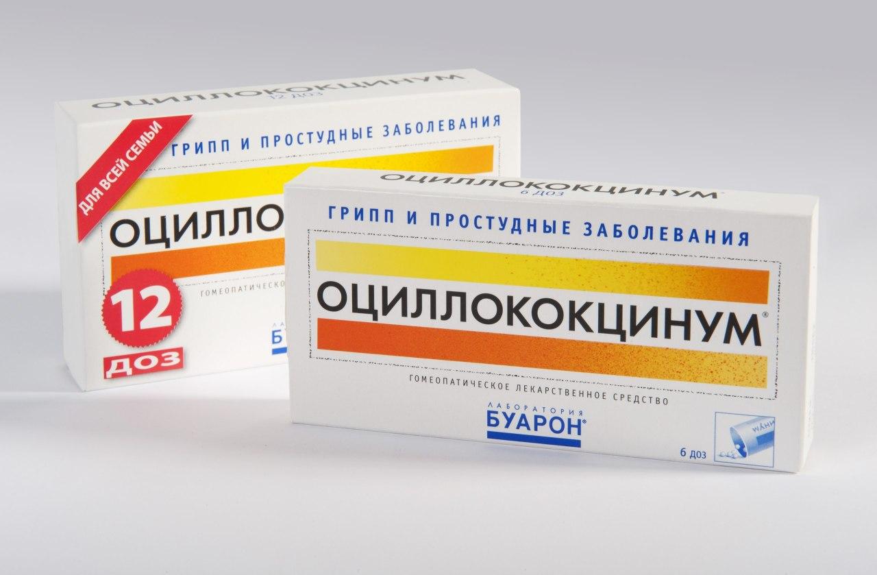 5 популярных лекарств от гриппа, признанных дорогостоящим обманом