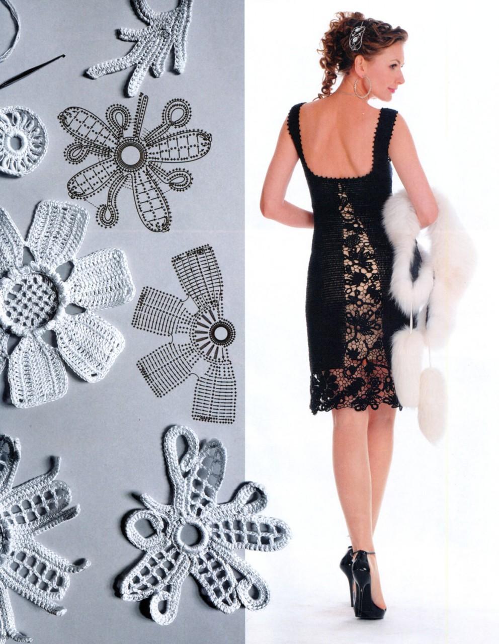 Потрясающее платье с элементами ирландского кружева