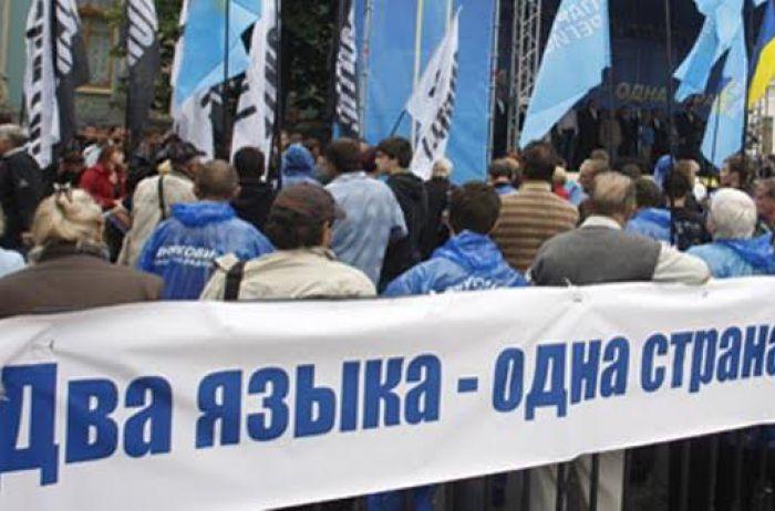 Русскоязычные украинцы: между национал-идиотизмом и рашизмом