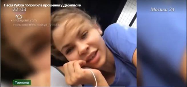Белорусы захотели выгнать по…