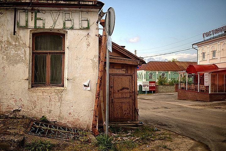 Экспедиция «КП»: Кудяблики и город, живущий надеждами на золотой дождь
