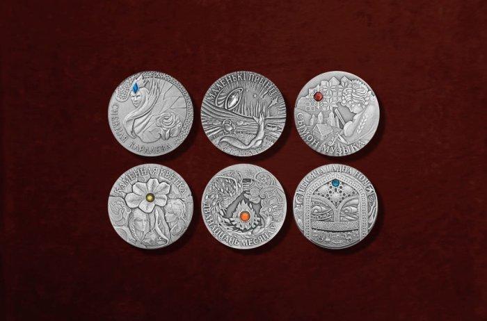 Белорусские монеты с сюжетами из сказок./Фото: sobkor.net
