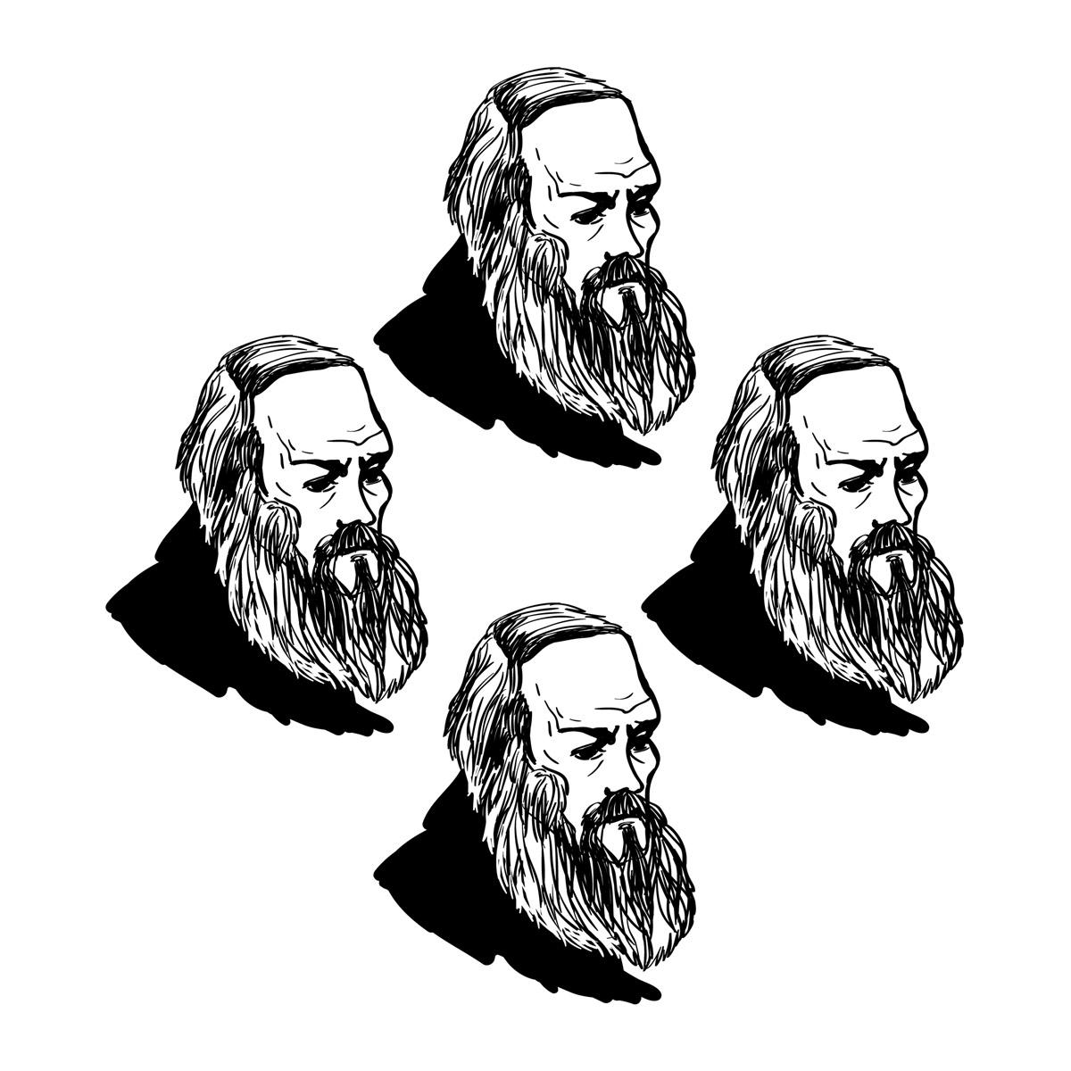 «Тургенев — дрянной человек»…