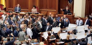 Подайте голосочек! Нардеп назвал украинский парламент «позорищем»за голосование по цене на газ
