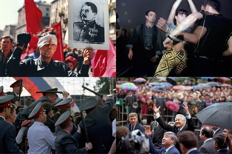 XX век в цвете. 1998 год. Россия 20 лет назад (30 фото)