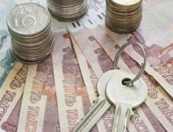 Рост налога на недвижимость решили притормозить