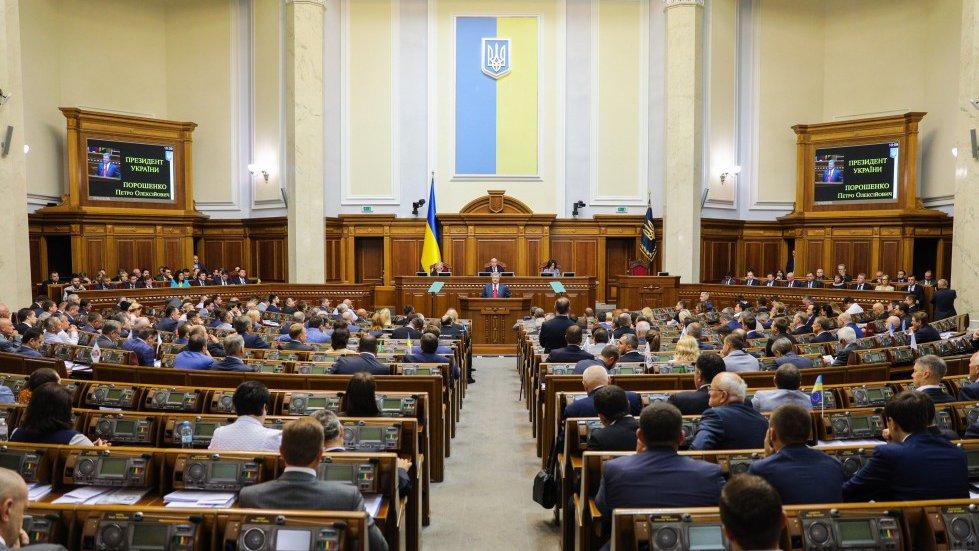 В Верховной раде объяснили политическую пассивность жителей Украины