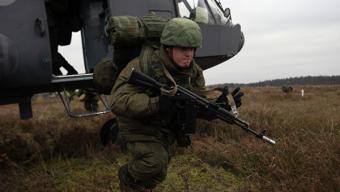 Россия готовится высадить на…