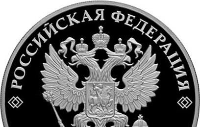 """ЦБ выпустил в обращение монеты с Волком и Зайцем из """"Ну, погоди!"""""""