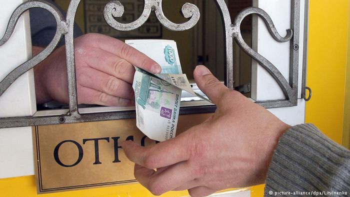 Для дедолларизации нужны реформы и независимый Центробанк