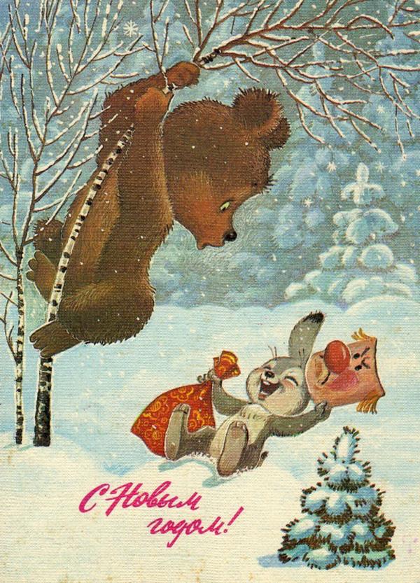 С Новым годом! Новогодние открытки СССР