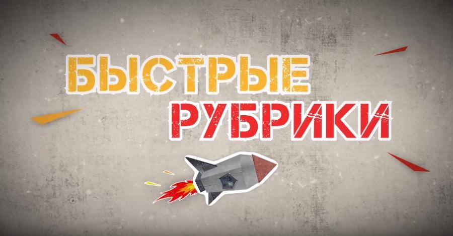 Быстрые рубрики: «Dom.ru» позволит создавать на своих площадках новый авторский контент
