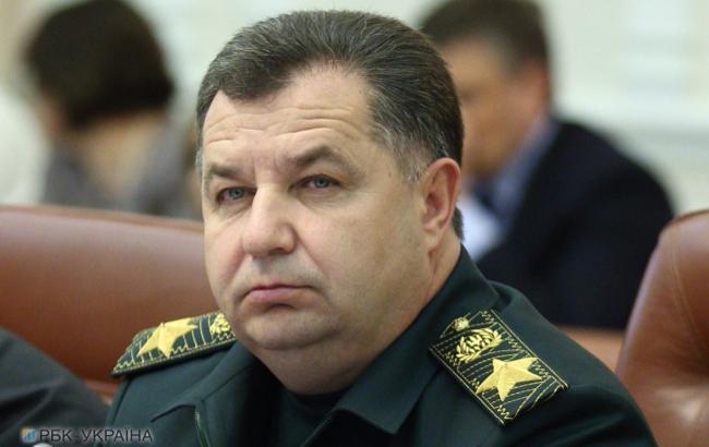 Эксперт прокомментировал уход министра обороны Украины с воинской службы