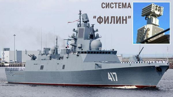 Ослепляющий «Филин»: появились уникальные кадры нового оружия России