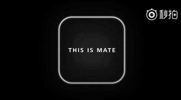 Huawei показала в видео особенность камеры Mate 20 Pro