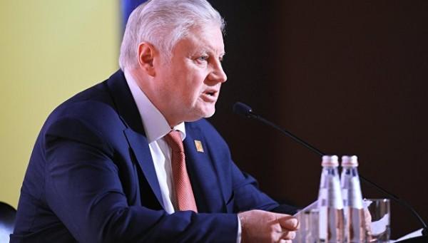 Партия «Справедливая Россия» отмечает свой день рождения