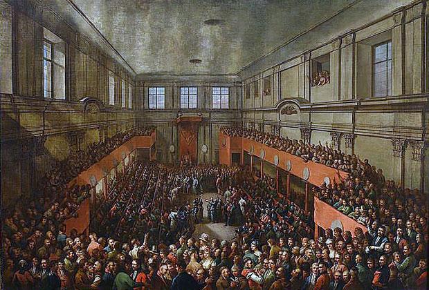 Принятие Конституции, 3 мая 1791 года