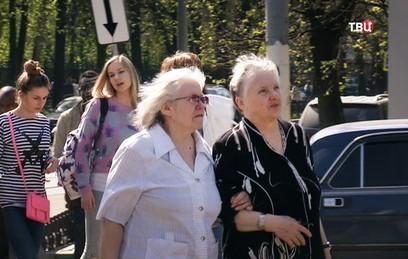 В Общественной палате обсудили пенсионную реформу