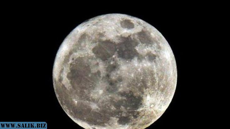 Гигантское столкновение исказило лик Луны