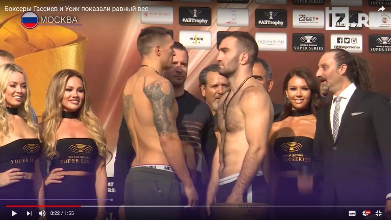 Россиянин Гассиев ожидает красивого боя в финале WBSS с украинцем Усиком