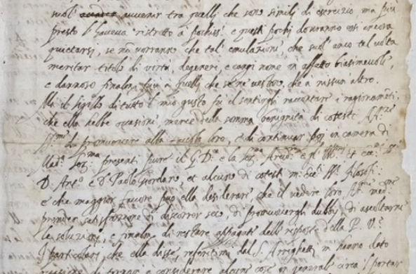 Ученые обнаружили утерянное письмо Галилея