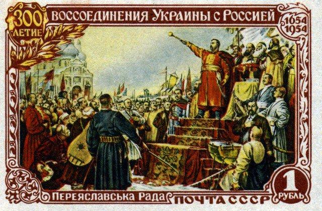 Как придумали украинский национализм