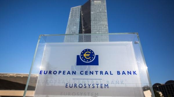 ЦентробанкЕС наложил санкции наодин изкрупнейших латвийских банков