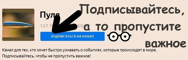 Украинская разведка сообщила, что Россия выстроила свои войска у границы