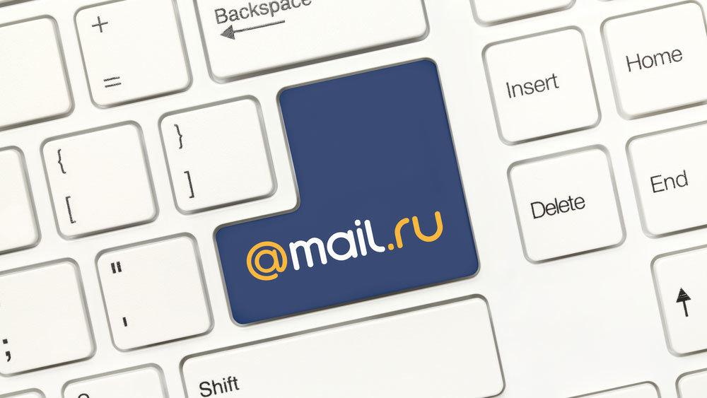 Mail.ru представила новую почту и логотип