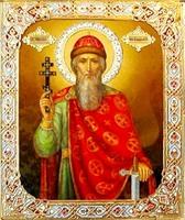 С Днем Святого Равноапостольного Князя Владимира!