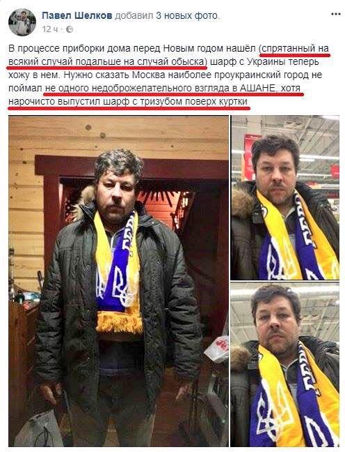 Армен Гаспарян прокомментировал «подвиг» украинца в московском «Ашане»