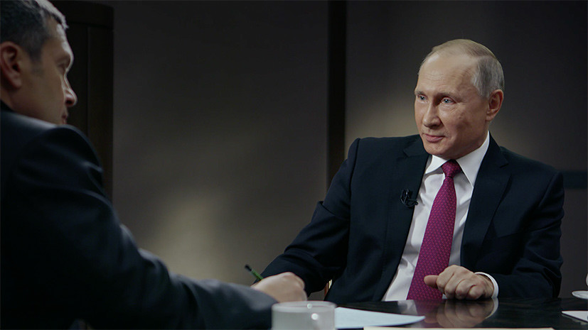 Путин рассказал, как США обманули Москву накануне переворота на Украине