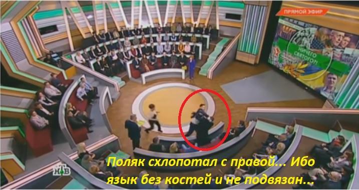 """""""За пацанов!!!"""""""