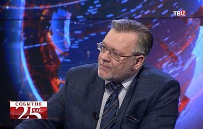 Лузянин: Россия и Китай не хотят военного союза