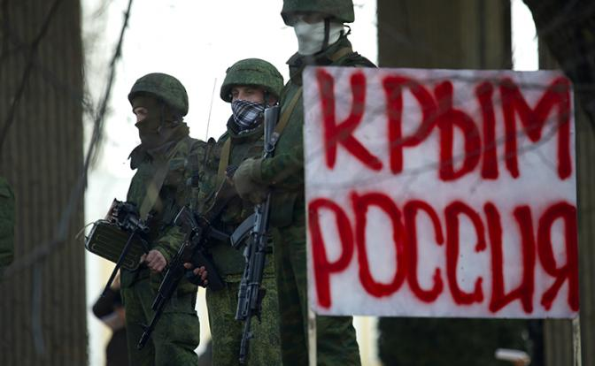 «За Крым ответите»: СБУ составляет списки вежливых людей