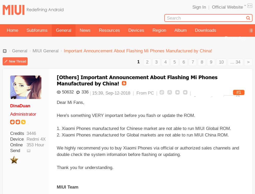 Xiaomi запретит устанавливать MIUI Global на телефоны из Китая