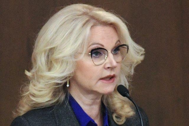 Голикова: на переобучение женщин в декрете выделят 3,8 млрд рублей