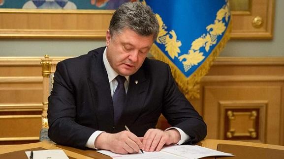 Порошенко подписал закон оп…