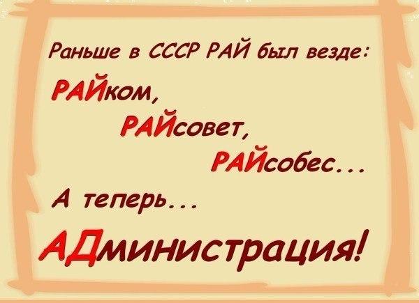 Александр Майсурян. Как попытки представить СССР адом лишь убеждают, что он был раем на земле