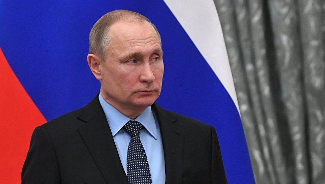 Последние новости России — сегодня 15 августа 2018