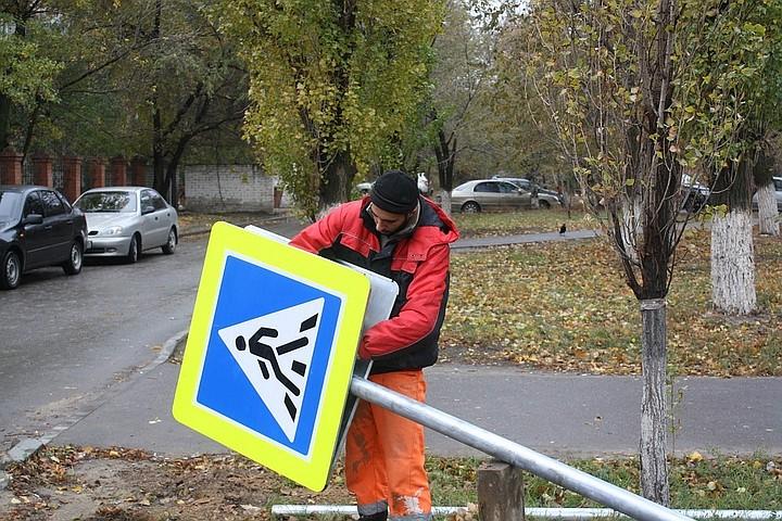 В Москве решили протестировать «гнущиеся» дорожные знаки