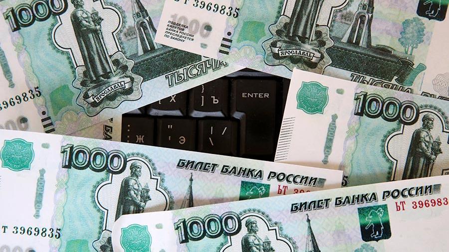 Накопления россиян превысили 32 трлн рублей