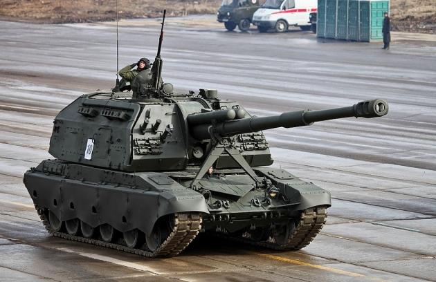 Гордость артиллерии России: Армия РФ получила десятки новеньких «Мста-С»