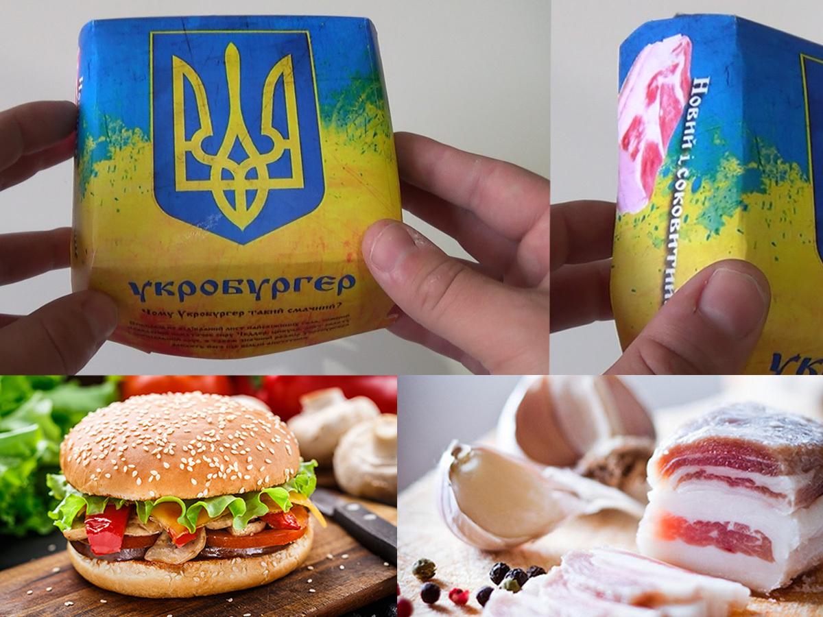 Америка оседлает Украину, а Микола станет Джоном