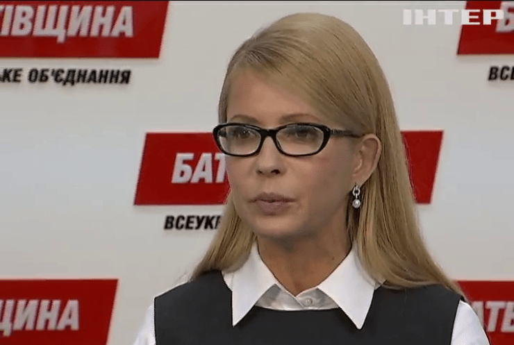 Черная полоса Вальцмана продолжается: Запад поддержал президентские амбиции Тимошенко