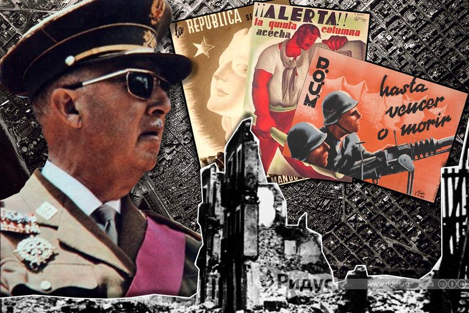 Испанский провал СССР, или у…