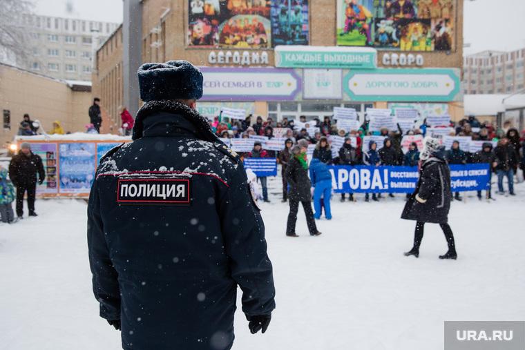 Российскому полицейскому запретили носить бороду на работе