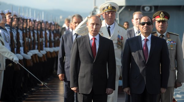 Деньги пенсионеров в помощь Египту. Россия выделит 25 млрд $ из Фонд национального благосостояния России для строительства АЭС.